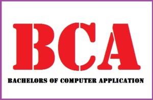 bca Pune Admission